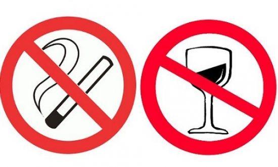 Отказ от сигарет и спиртного