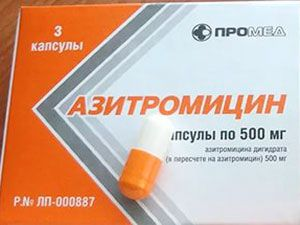 упаковка и капсула Азитромицина