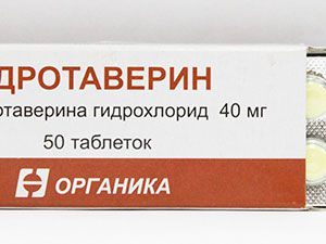 упаковка дротаверина