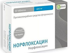 упаковка норфлоксацина