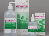 мирамистин и две упаковки